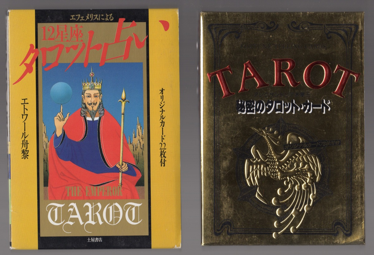 tarot-covers-lot-3